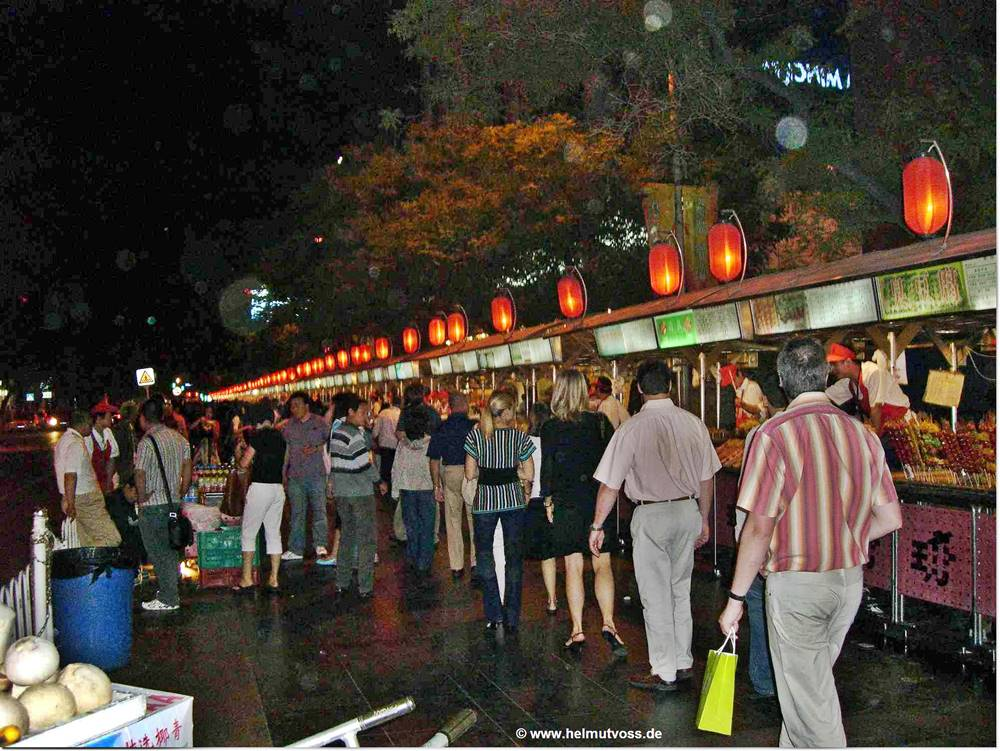 China / China / Peking - 北京西客站, Běijīng Xīkèzhàn, Wangfujing - Běijīng, Wángfǔjǐng